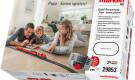 """MÄRKLIN – Digital-Startpackung """"Papa – komm spielen!"""". 230 Volt"""